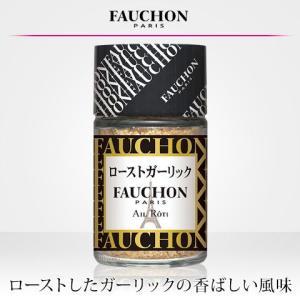 フォション FAUCHON ローストガーリック 29g|e-sbfoods