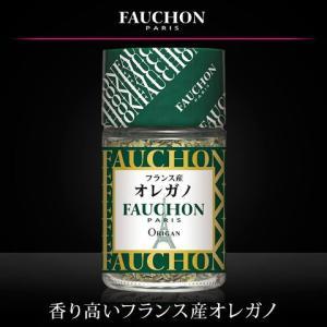 フォション FAUCHON オレガノ フランス産 7g|e-sbfoods