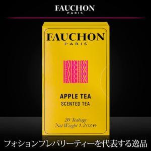 フォション FAUCHON アップル(ティーバック)20袋入り フォーション S&B SB食品 エスビー食品|e-sbfoods