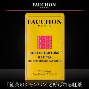 フォション FAUCHON 紅茶ダージリン(ティーバック)20袋入り フォーション S&B SB食品 エスビー食品|e-sbfoods