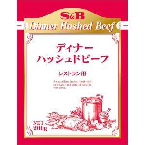 レストランディナーハッシュドビーフ 200g S&B SB エスビー食品|e-sbfoods