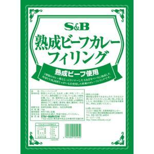 熟成ビーフカレーフィリング1kg S&B SB エスビー食品|e-sbfoods
