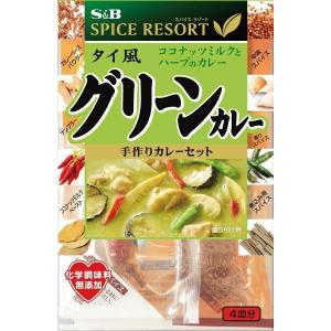 スパイスリゾート グリーンカレー S&B SB エスビー食品|e-sbfoods