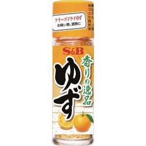 香りの逸品ゆず 4.5g S&B SB エスビー食品|e-sbfoods