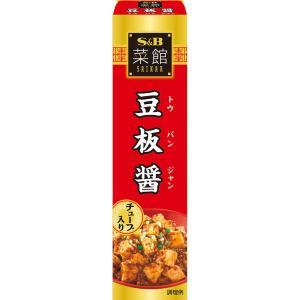 菜館 豆板醤 S&B SB エスビー食品 e-sbfoods