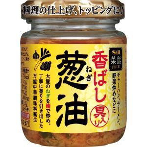 菜館香ばし葱油98g S&B SB エスビー食品|e-sbfoods