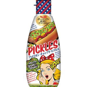 アメリカンチョップドピクルス 160g S&B SB エスビー食品