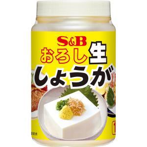 おろし生しょうが1kg S&B SB エスビー食品|e-sbfoods