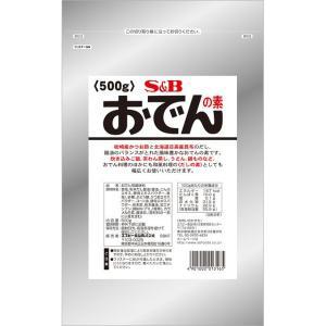 S&B おでんの素 500g 業務用 S&B SB エスビー食品|e-sbfoods