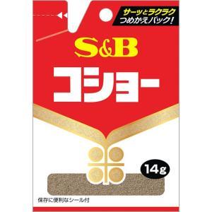 袋入りコショー14g S&B SB エスビー食品|e-sbfoods