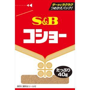 袋入りコショー40g S&B SB エスビー食品|e-sbfoods