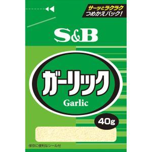 袋入りガーリック 40g S&B SB エスビー食品|e-sbfoods