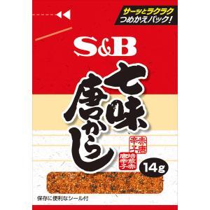 袋入り七味唐からし14g S&B SB エスビー食品|e-sbfoods