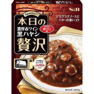 本日の贅沢 濃厚赤ワイン黒ハヤシ 160g S&B SB エスビー食品|e-sbfoods