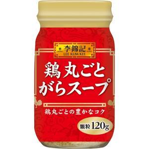 李錦記 鶏丸ごとがらスープ(ボトル)120g  S&B SB エスビー食品 e-sbfoods