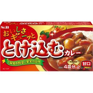 おいしさギューッととけ込むカレー140g 甘口 S&B SB エスビー食品|e-sbfoods