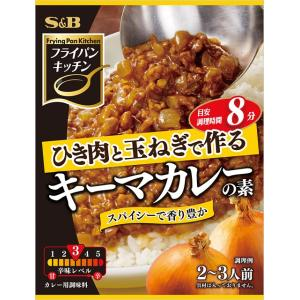 フライパンキッチン キーマカレーの素60g  S&B SB エスビー食品|e-sbfoods