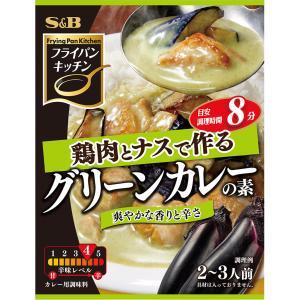 フライパンキッチン グリーンカレーの素39g  S&B SB エスビー食品|e-sbfoods