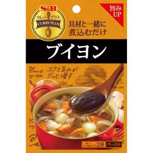 カレープラス ブイヨン40g  S&B SB エスビー食品|e-sbfoods