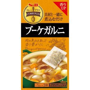 カレープラス ブーケガルニ3袋  S&B SB エスビー食品|e-sbfoods