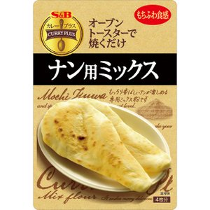 カレープラス ナン用ミックス200g  S&B SB エスビー食品|e-sbfoods