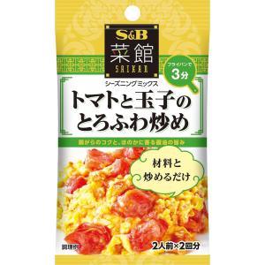 菜館シーズニング トマトと玉子のとろふわ炒め 13g S&B SB エスビー食品|e-sbfoods