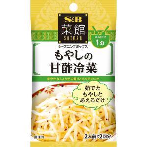 菜館シーズニング もやしの甘酢冷菜 16g S&B SB エスビー食品|e-sbfoods