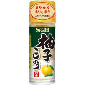 柚子こしょう(粉末) 12g S&B SB エスビー食品|e-sbfoods