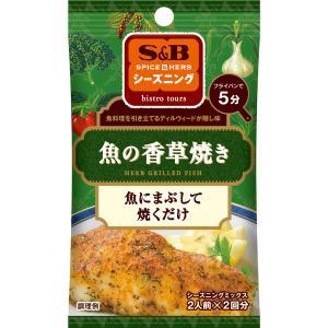 S&Bシーズニング 魚の香草焼き 16g  S&B SB エスビー食品|e-sbfoods