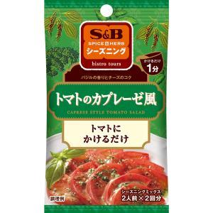 S&Bシーズニング トマトのカプレーゼ風  7g S&B SB エスビー食品|e-sbfoods