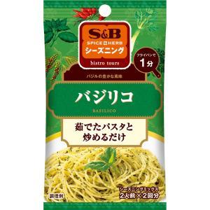 S&Bシーズニング バジリコ 12g S&B SB エスビー食品|e-sbfoods