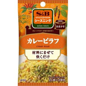 S&Bシーズニング カレーピラフ 12g  S&B SB エスビー食品|e-sbfoods