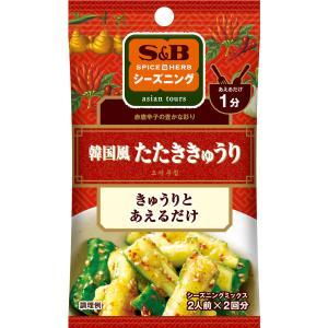 きゅうりとごま油をあえるだけ。 赤唐辛子の豊かな彩り。  ■内容量:2食分(5.5g)×2袋  ■原...