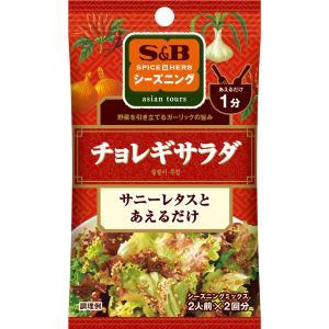 S&Bシーズニング チョレギサラダ 12g  S&B SB エスビー食品 e-sbfoods