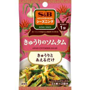 S&Bシーズニング きゅうりのソムタム 11g  S&B SB エスビー食品|e-sbfoods
