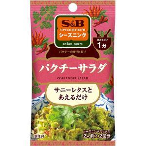 S&Bシーズニング パクチーサラダ 12g S&B SB エスビー食品|e-sbfoods