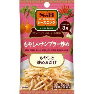 S&Bシーズニング もやしのナンプラー炒め 9g S&B SB エスビー食品|e-sbfoods