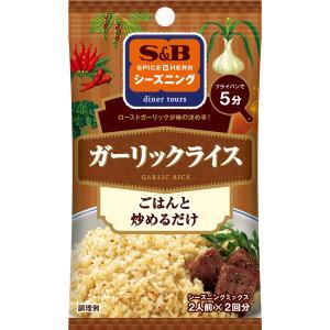 S&Bシーズニング ガーリックライス 14g S&B SB エスビー食品|e-sbfoods