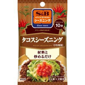 S&Bシーズニング タコスシーズニング 16g S&B SB エスビー食品|e-sbfoods
