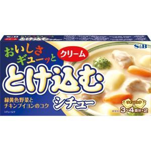 おいしさギューッととけ込むシチュークリーム 140g S&B SB エスビー食品|e-sbfoods