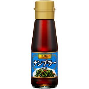 李錦記 魚醤(ナンプラー) S&B SB エスビー食品 e-sbfoods