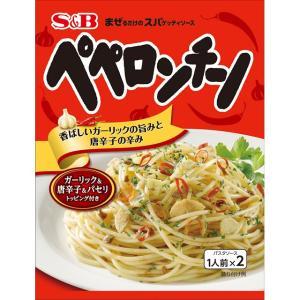 まぜるだけのスパゲッティソースペペロンチーノ 44.6g(2食分)S&B SB エスビー食品|e-sbfoods