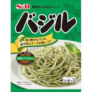 まぜるだけのスパゲッティソースバジル  48g(2食分)S&B SB エスビー食品|e-sbfoods