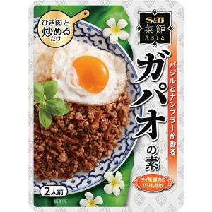 菜館Asia ガパオの素 S&B SB エスビー食品|e-sbfoods