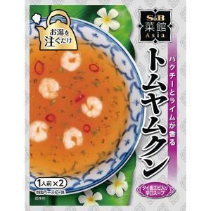 菜館Asia トムヤムクン S&B SB エスビー食品|e-sbfoods