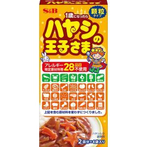 ハヤシの王子さま 顆粒(アレルギー特定原材料等27品目不使用) S&B SB エスビー食品|e-sbfoods