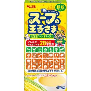 スープの王子さま 顆粒(アレルギー特定原材料等27品目不使用) S&B SB エスビー食品|e-sbfoods