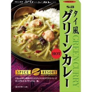 スパイスリゾート タイ風グリーンカレー HOT S&B SB エスビー食品|e-sbfoods