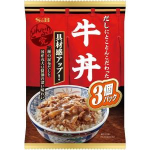 どんぶり党 牛丼360g(3個パック) S&B SB エスビー食品|e-sbfoods