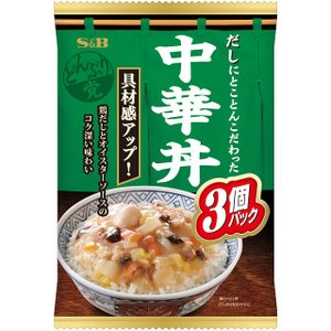 どんぶり党 中華丼495g(3個パック) S&B SB エスビー食品|e-sbfoods